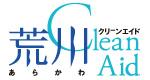 Arkawa Clean Aid