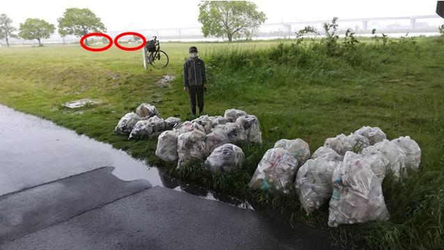 Arakawa River Clean Up (Hirari) May 6, 2020