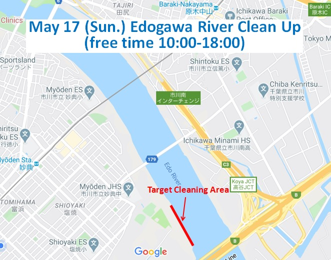 Edogawa River Clean Up May 17,2020
