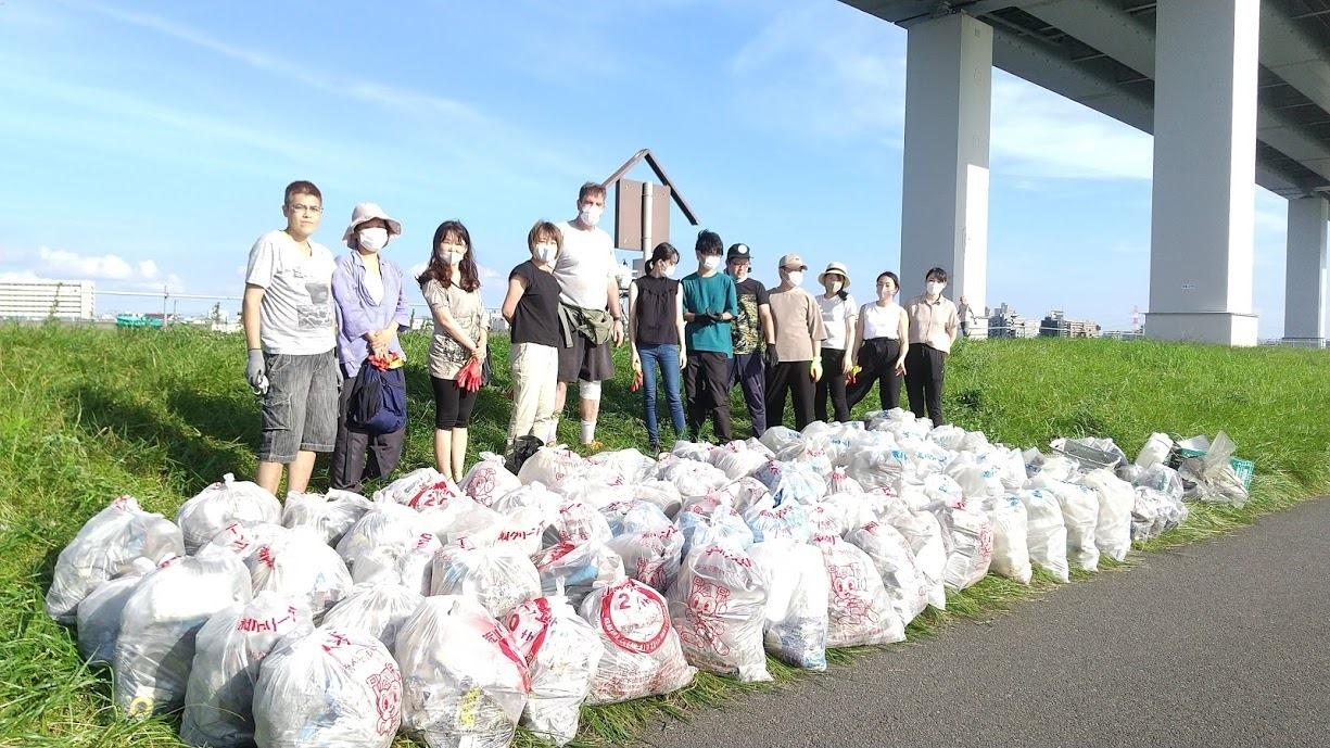 Arakawa River Clean Up (Nishi Kasai) August 2, 2020