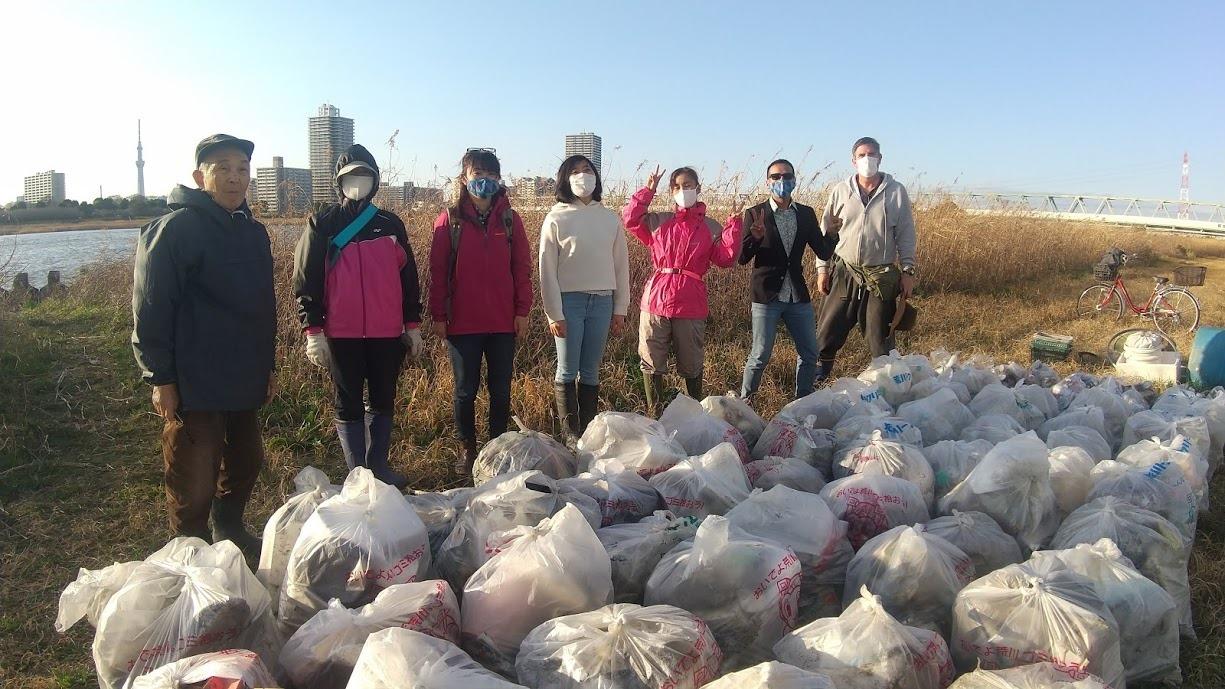 Arakawa River Clean Up Mar 14, 2021