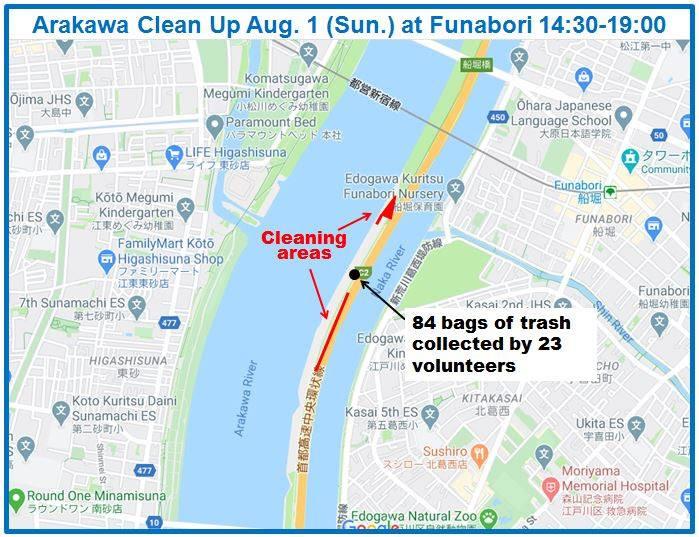 Arakawa River Clean Up August 1, 2021